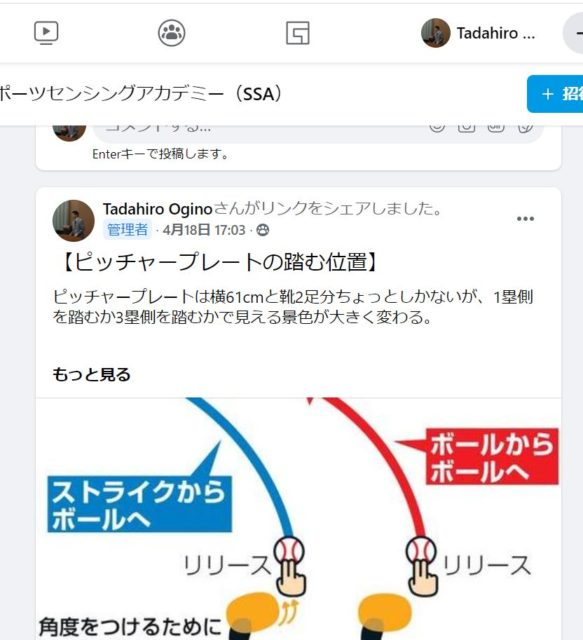 SSA内容紹介
